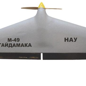 В Україні створюють безпілотник-камікадзе