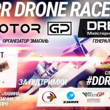 Результати Dnepr Drone Race 2016