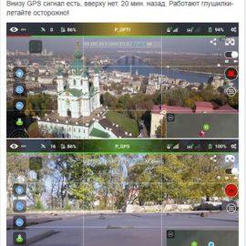 """У центрі Києва """"глушать"""" дрони"""